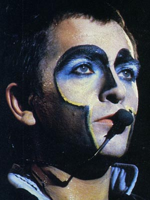 Peter Gabriel Secret World Tour