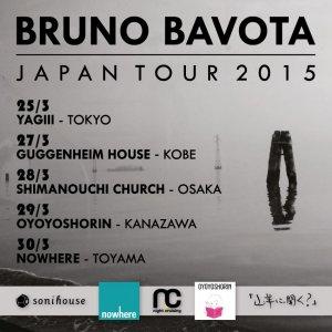 Bruno Bavota: firma con Dronarivm, nuovo album a Maggio e tour giapponese