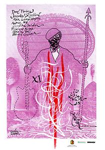 Dal 22 al 24 novembre a Ravenna l'undicesima edizione del Transmissions Festival