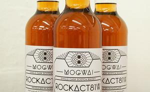I Mogwai rilasciano la loro marca di whiskey in edizione limitata