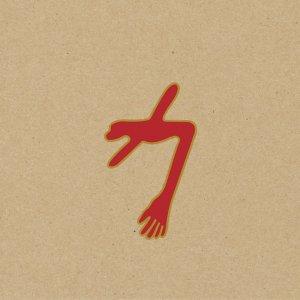 Nuovo singolo e nuovo album per gli Swans [LISTEN]